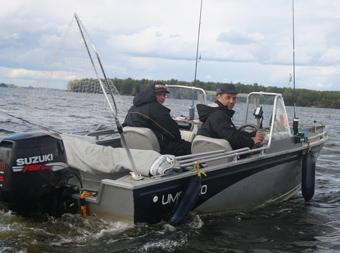 Выбираем подвесной лодочный мотор для рыбалки.